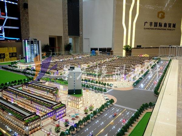 廣豐國際物流商貿城1.jpg